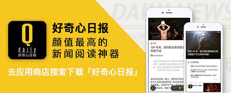 在香港购买奢侈品手表的富二代是更明确、更挑剔的消费者