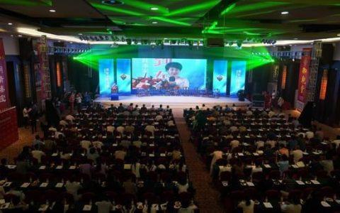 2018中国红木家具大会在浙江东阳成功举办