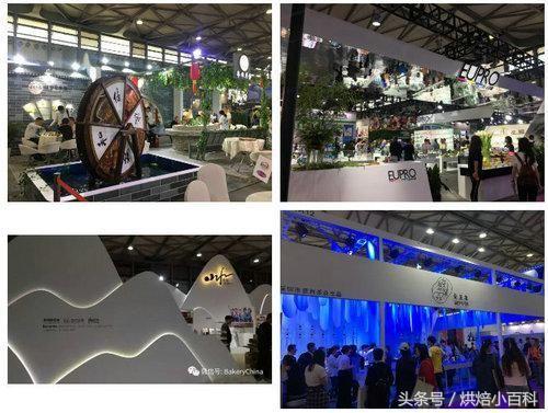上海烘焙展圆满落幕成都烘焙展邀您共享盛举!