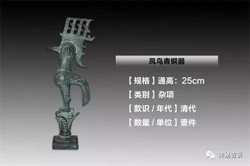 清代凤鸟青铜器适宜收藏