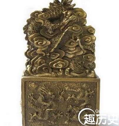 秦始皇的传国玉玺现在何处民间的三个传说可信吗?