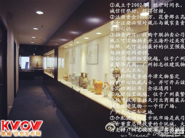 """上海""""寻宝大舞台""""推出艺术品售后保真包退服务"""