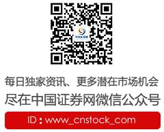 金晶科技拟推股票激励计划