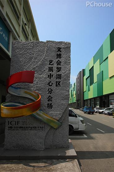 殷艳明作品:深圳艺展中心外观改造设计
