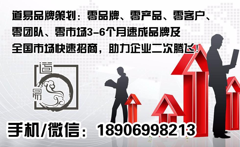 宁夏口碑营销公司-新能源品牌营销策划公司推荐