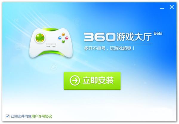 一游网专访:360游戏中心张海