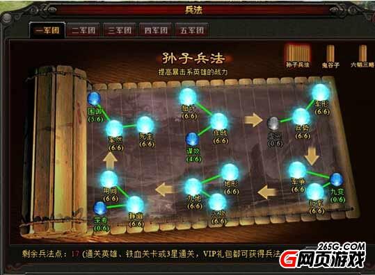讲武堂翡翠谷 梦幻西游2一月新开服务器一览