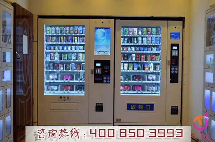 中国自助售货机行业- -新时代的新机遇!