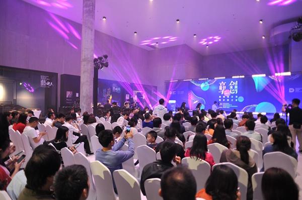 深圳设计周 众大咖在艺展畅谈设计未来