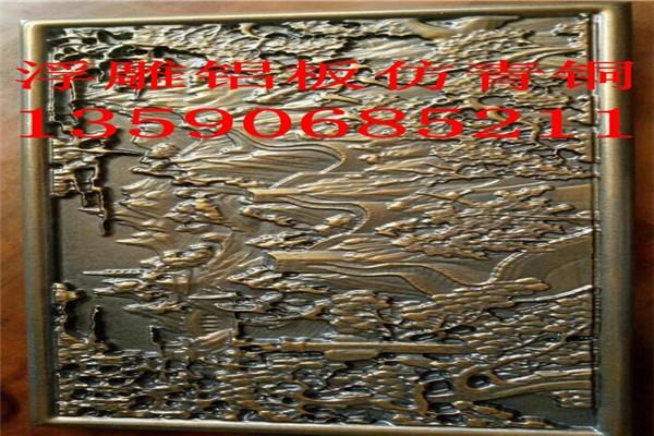 广州仿古铜拉丝铝板弧形铝板价格