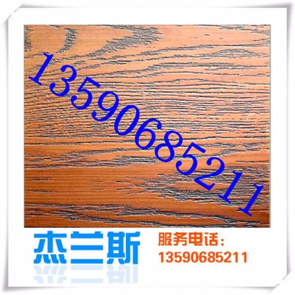胶南仿古铜拉丝铝板弧形铝板厂家