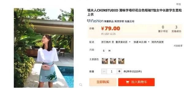 抄袭大牌卖粉丝给自己买奢侈品网红可真会做生意
