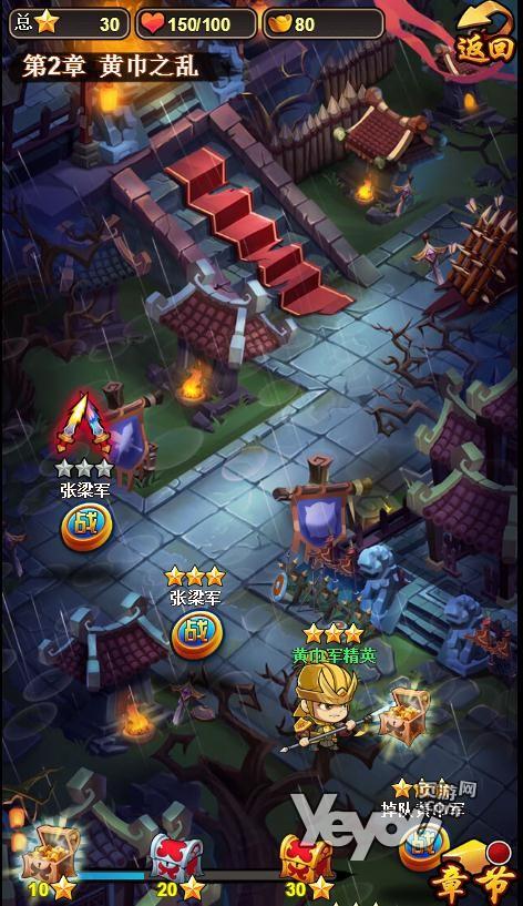 武将变身巨人 三国卡牌网页游戏《神奇三国》试玩