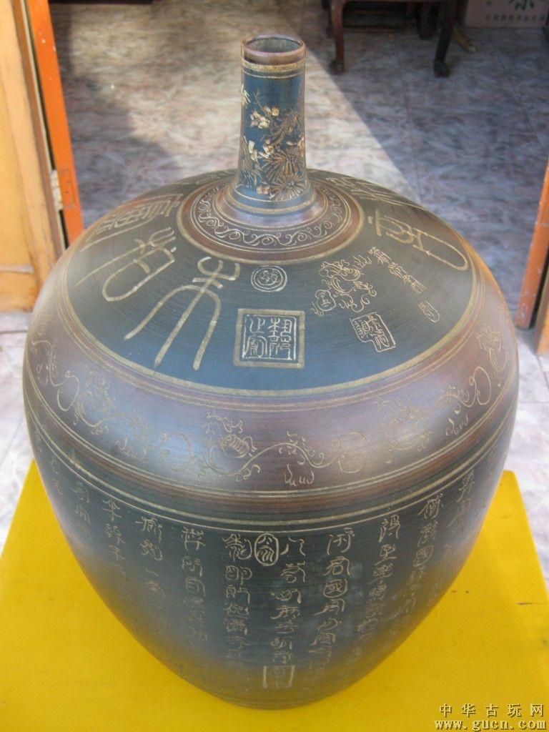 北京将重点建设国际古玩交易中心(图