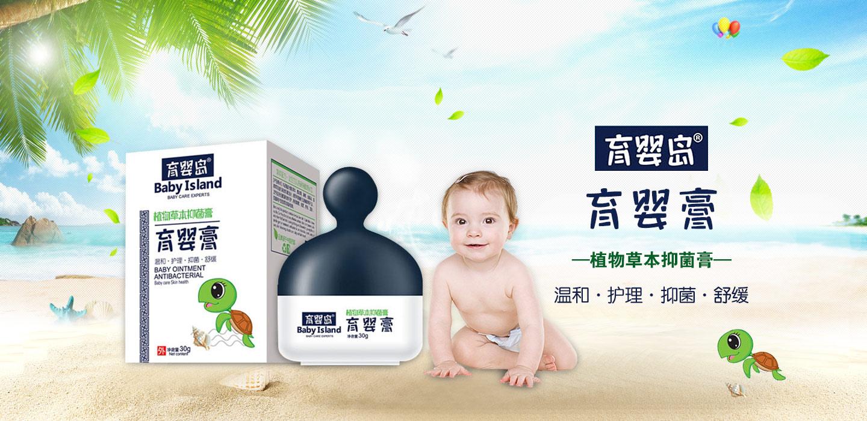 """婴童用品皇家宝贝获评""""福建省著名商标"""