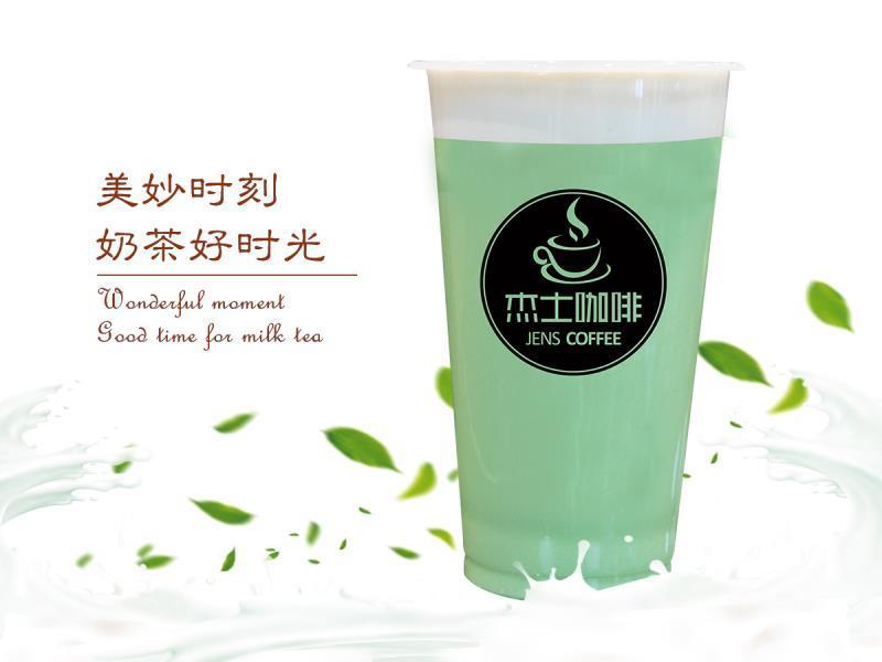 杰士休闲驿站奶茶加盟主打健康饮品