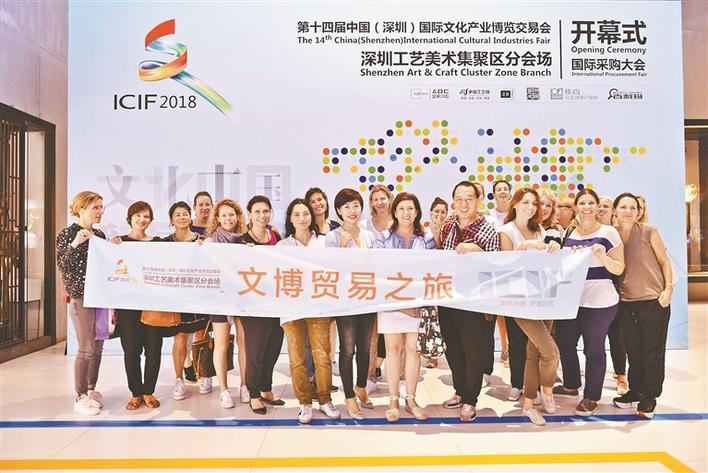 到深圳工艺美术集聚区分会场体验独特魅力
