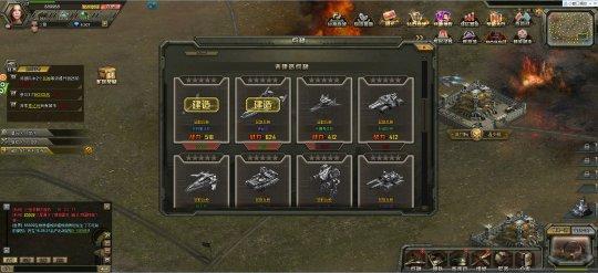 红警网页版 战争策略页游《钢铁苍穹》特色前瞻