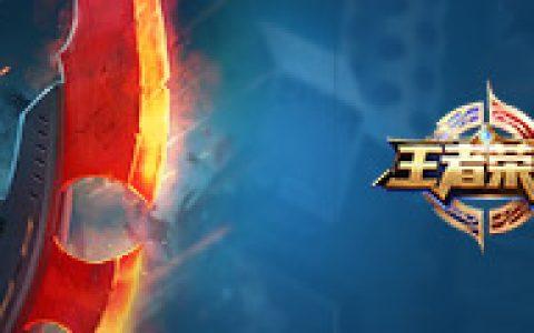 帝王三国》4周年庆典4年回眸携手永久